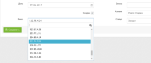 Symfony: опция query_builder для форм