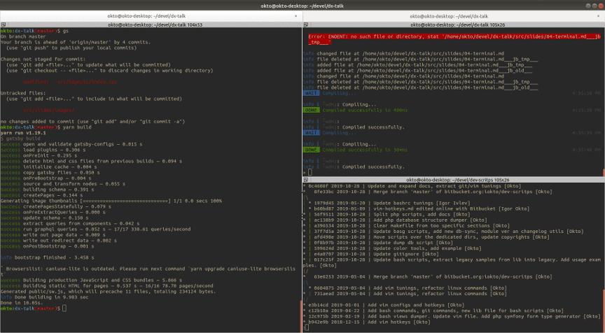 terminator — замена стандартного терминала Ubuntu