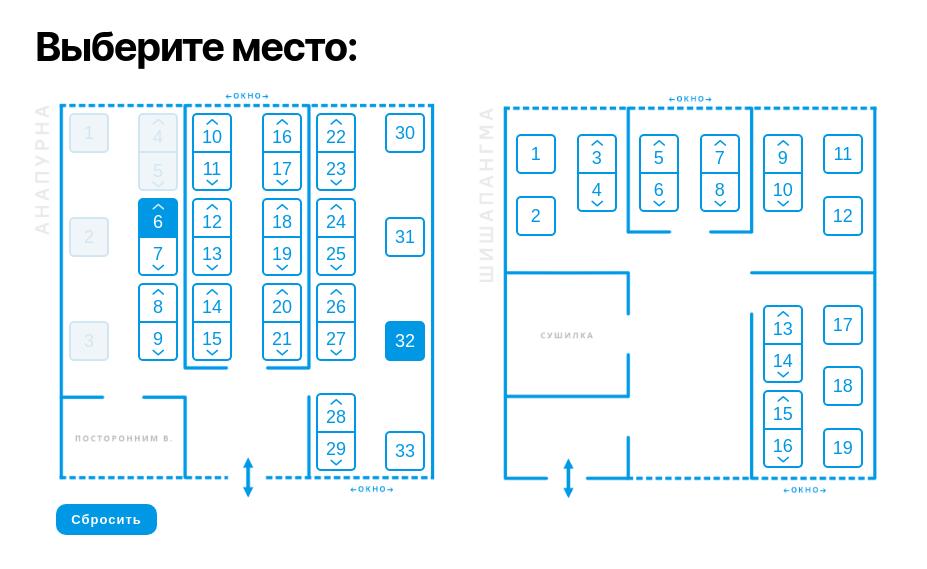 План домиков с выбором места